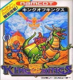 King Of Kings [hM04] ROM