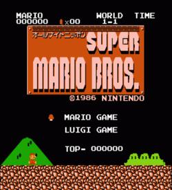 Mario And Luigi (SMB1 Hack) ROM