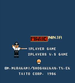 Mario Ninja (Musashi No Ken Hack) ROM