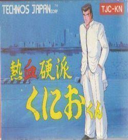 Nekketsu Kouha - Kunio Kun [T-Eng0.95] ROM