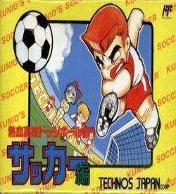 Nekketsu Koukou Dodgeball Bu [hFFE] ROM