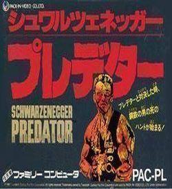 ZZZ_UNK_Predator (Bad CHR 820203f0) (245776) ROM