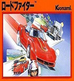 Road Fighter (CCE) ROM