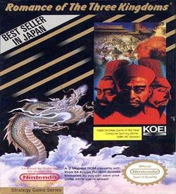 Romance Of The Three Kingdoms ROM
