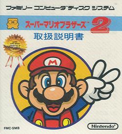 Super Mario Bros 2 (Kaiser Pirate) ROM
