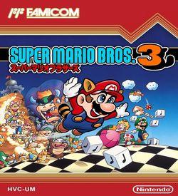 Super Mario Bros 3 [p2] ROM