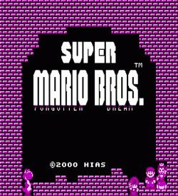 Super Mario Bros - Forgotten Dream (SMB2 Hack) ROM
