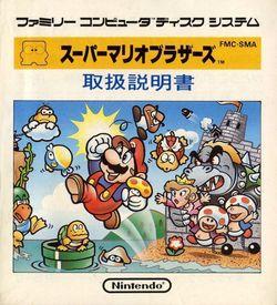 Super Mario Bros (JU) (PRG 0) ROM