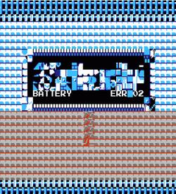 Super Mario Bros (FDS Hack) ROM
