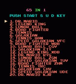 TN 95-in-1 (6-in-1) ROM