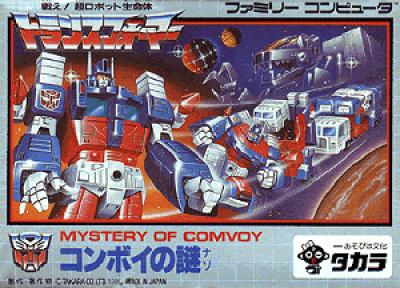 Transformers - Comvoy No Nazo