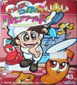 Wanpaku Kokkun No Gourmet World [T-Eng] ROM