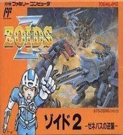 Zoids 2 - Zenebasu No Gyakushuu [hM02] ROM