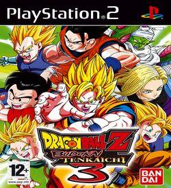 Dragon Ball Z - Budokai Tenkaichi 3 ROM