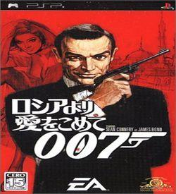 007 - Russia Yori Ai O Komete ROM
