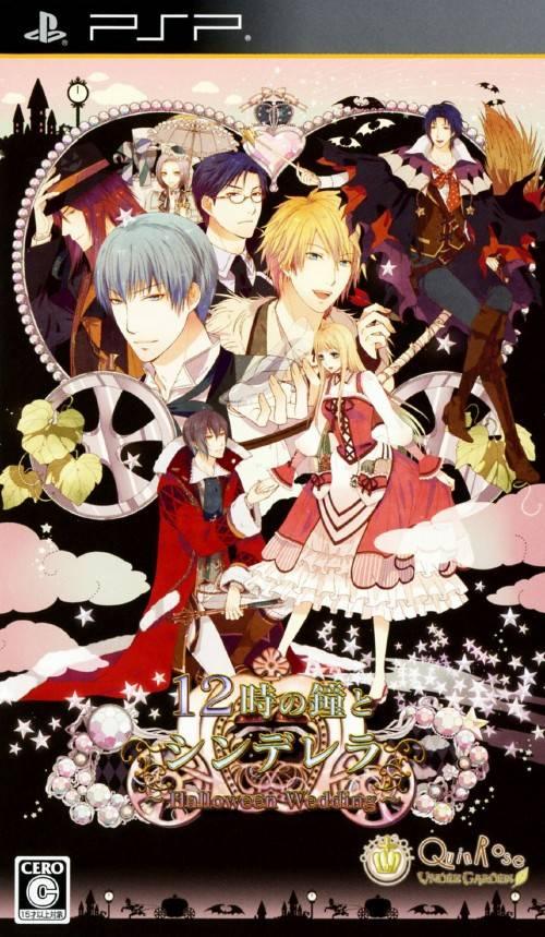12-Ji No Kane To Cinderella - Halloween Wedding