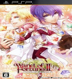 Wand Of Fortune 2 FD - Kimi Ni Sasageru Epilogue ROM