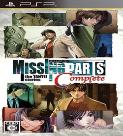 Missing Parts - The Tantei Stories Complete ROM