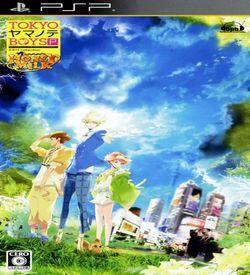 Tokyo Yamanote Boys Portable - Honey Milk Disc ROM