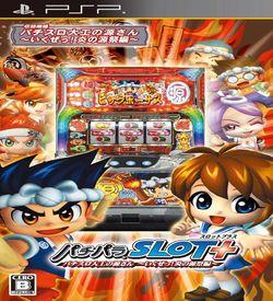 PachiPara Slot Pachi-Slot Daiku No Gen-San - Ikuze Honoo No Gen-Matsuri-Hen ROM