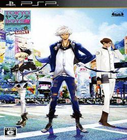 Tokyo Yamanote Boys Portable - Super Mint Disc ROM
