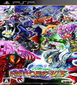 Heroes' VS ROM