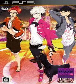 Tokyo Yamanote Boys Portable - Dark Cherry Disc ROM