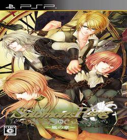 Solomon's Ring - Kaze No Shou ROM