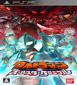 Ultraman All-Star Chronicle ROM