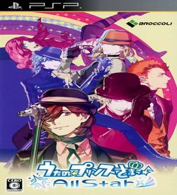 Uta No Prince Sama - All Star ROM