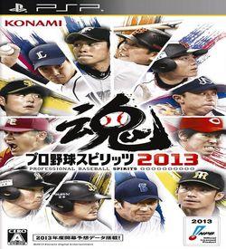 Pro Yakyuu Spirits 2013 ROM