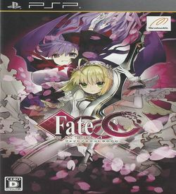 Fate-Extra CCC ROM