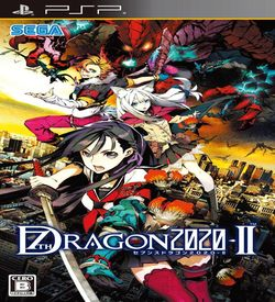 7th Dragon II ROM