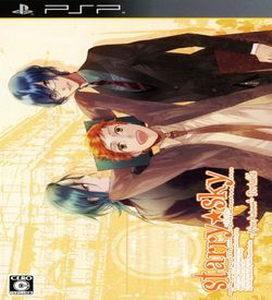 Starry Sky - After Autumn Portable ROM