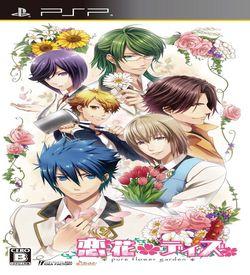 Koibana Days - Pure Flower Garden ROM