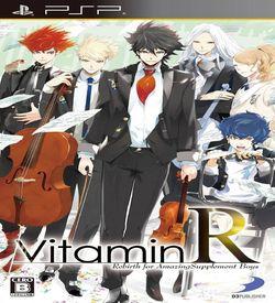 VitaminR ROM