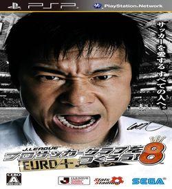 J.League Pro Soccer Club O Tsukurou 8 Euro Plus ROM