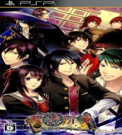 Shinigami Shogyou - Kaidan Romance ROM