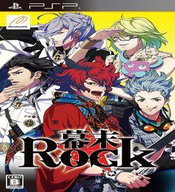 Bakumatsu Rock ROM