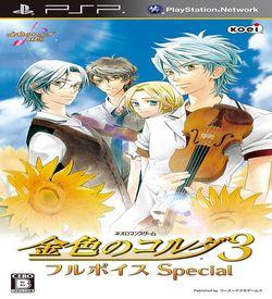 Kiniro No Corda 3 - Full Voice Special ROM