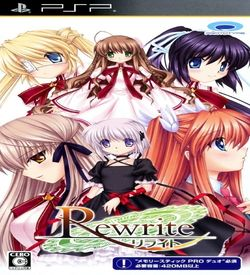 Rewrite ROM