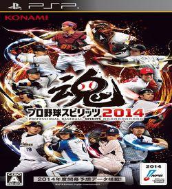 Pro Yakyuu Spirits 2014 ROM