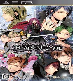 Black Code ROM