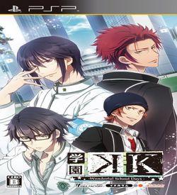 Gakuen K - Wonderful School Days ROM