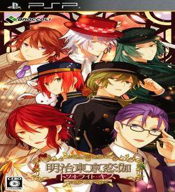 Meiji Tokyo Renka - Twilight Kiss ROM
