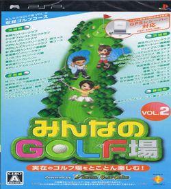 Minna No Golf Jou Vol.2 ROM