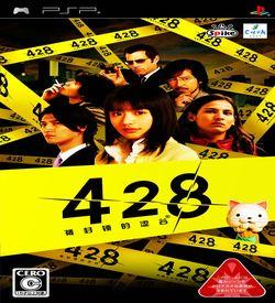 428 - Fuusa Sareta Shibuya De ROM