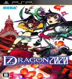 7th Dragon 2020 ROM