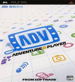 Adventure Player ROM