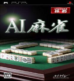 AI Mahjong ROM